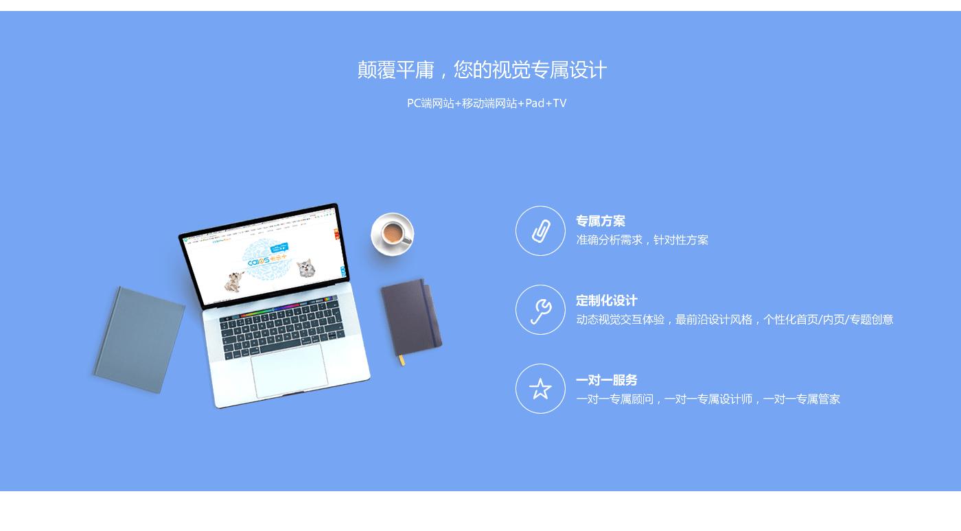 HTML响应式网站_r5_c1.jpg