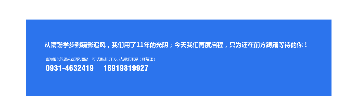 HTML响应式网站_r8_c1.jpg